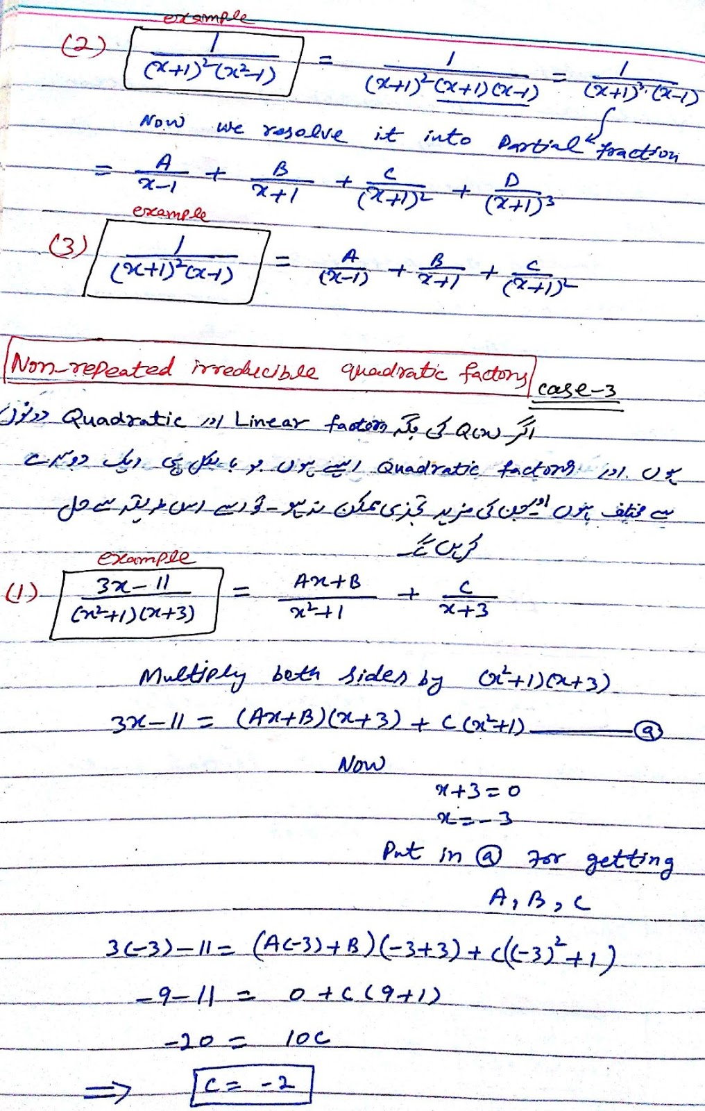 partial fractions calculator,basic mathematics in urdu,mathematics in urdu language,magic tricks in urdu book free download,real magic tricks in urdu,basic math in urdu language,learn mathematics in urdu,magic book in urdu pdf download,math magic tricks in urdu,math tricks in urdu pdf,mathematics in urdu language,basic mathematics in urdu,math magic tricks in urdu,basic math in urdu language,learn math in urdu,urdu maths vocabulary,definition of mathematics in urdu,partial fraction formula,partial fractions repeated roots,partial fractions integration,partial fractions examples and solutions,partial fraction expansion,partial fractions decomposition,partial fractions examples,partial fraction method,partial fractions repeated roots,partial fractions examples and solutions,partial fractions integration,improper partial fractions