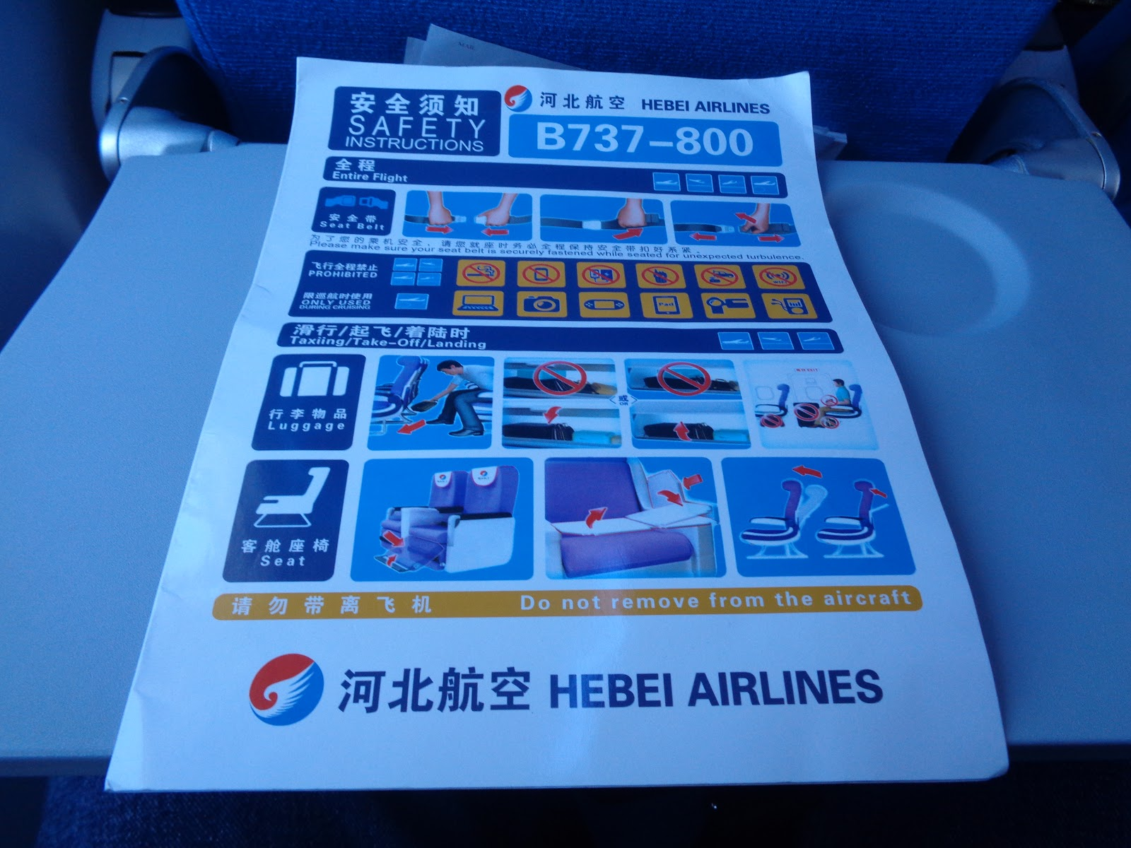 Congratulations To Hebei Airlines On Its Inaugural Flight