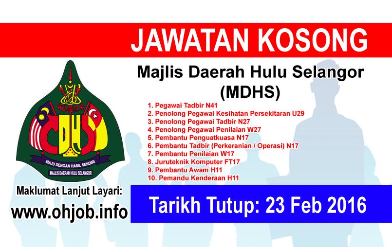Jawatan Kerja Kosong Majlis Daerah Hulu Selangor (MDHS) logo www.ohjob.info februari 2016