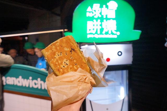 DSC09400 - 熱血採訪│深夜11點開賣的綠帽燒餅,深夜吃綠燒餅戴綠帽喝綠豆漿一臉綠光光
