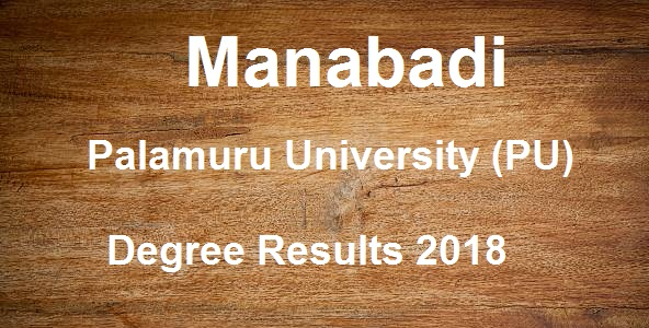 Manabadi PU Degree Results 2018, Schools9 PU Results 2018, Manabadi Degree Results 2018