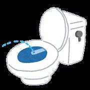 温水洗浄便座のイラスト