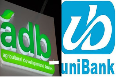 ADB dismisses uniBank takeover report