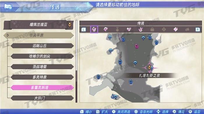 異度神劍 2 (Xenoblade Chronicles 2) 考爾的病支線任務攻略 | 娛樂計程車