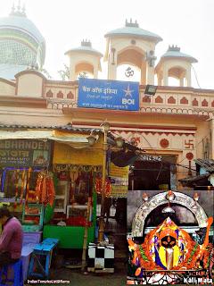 Kalighat Mandir - Picture of Kalighat Kali Temple