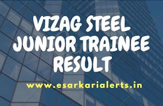 Vizag Steel Junior Trainee Result 2017