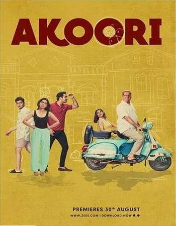 Poster Of Akoori Season 01 2018 Watch Online Free Download