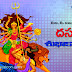 Happy Dussehra 2017 Images Wishes in Telugu Wallpapers
