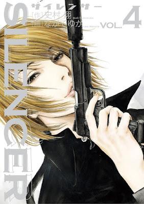 SILENCER 第01-04巻 raw zip dl