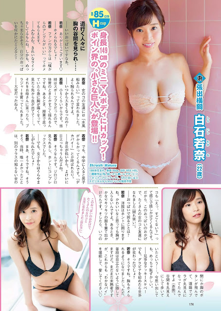Gradol Boing Weekly Playboy No 16 April 2018 Pics