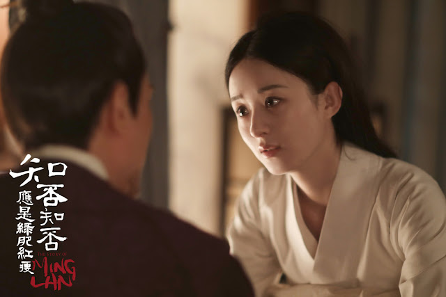 Story of Minglan cdrama Zhao Liying