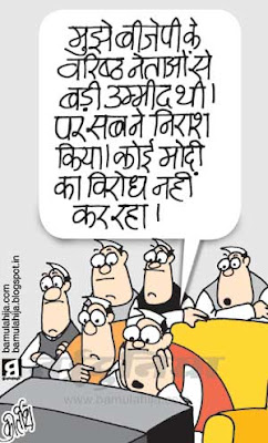 narendra modi cartoon, election 2014 cartoons, bjp cartoon, congress cartoon, indian political cartoon