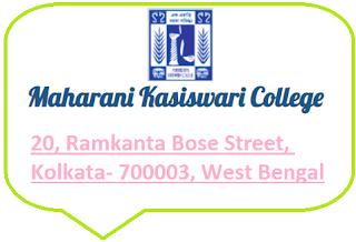 Maharani Kasiswari College