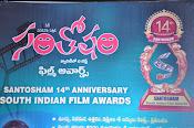 Santhosham awards 2016 pm-thumbnail-1