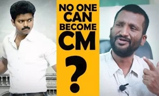 Vijay Readyna Nannum Ready | Without Film Industry support no one can become CM | Suseenthiran