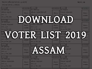 How To Download Voter List 2019 Assam