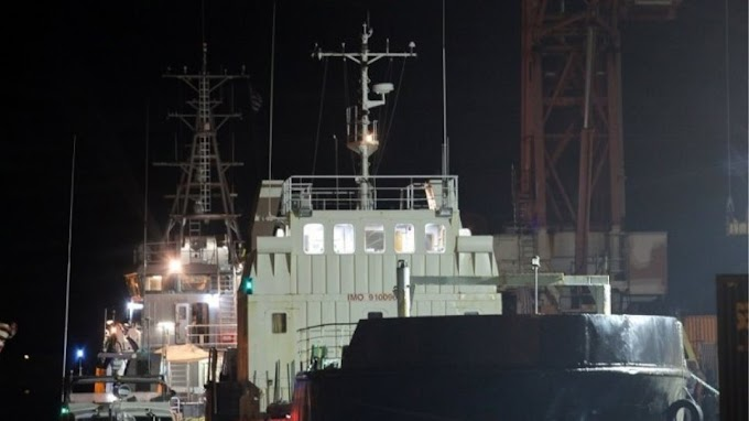 Άσκησαν διώξεις για το πλοίο με τα λαθραία της ΣΕΚΑΠ, αλλά το πλήρωμα αγνοείται