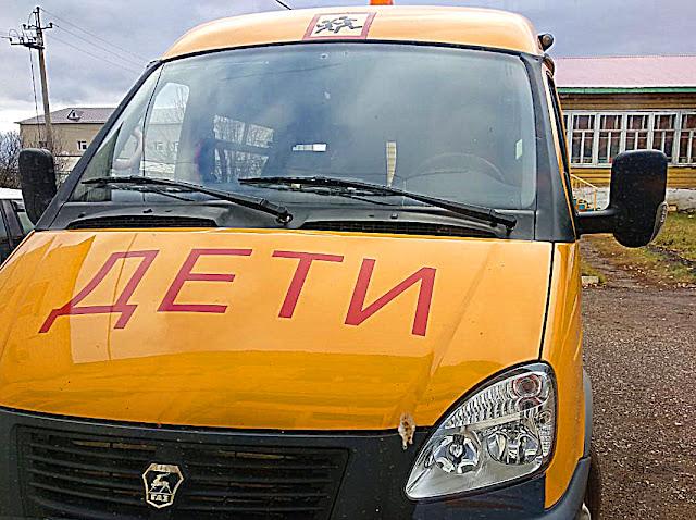 В Башкирии задержали пьяного водителя перевозившего детей.