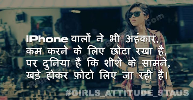 Girls Attitude Image With Scooty And Glasses Cinemas 93