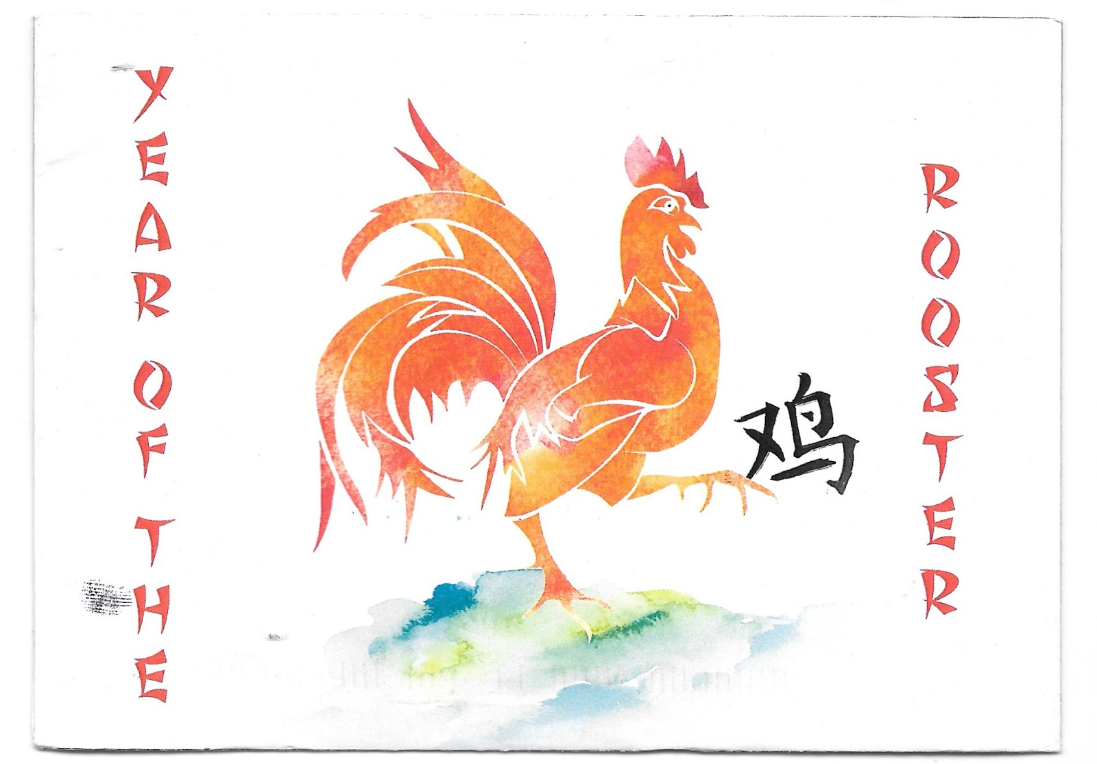 This Might Be A Stamp From Service Where You Choose The Images And Stamps Are Printed For Is Official La Poste Year Of Rooster