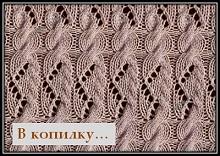 ajurnii uzor svyazannii spicami so shemoi i opisaniem vyazaniya (1)