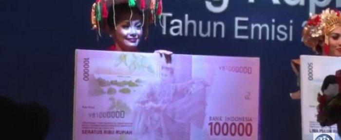 Daftar Uang Terbaru Indonesia Tahun Emisi 2016