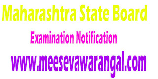 Maharashtra State Board of Secondary and Higher Se Hsc/SSC Private Cand Feb/March- 2017