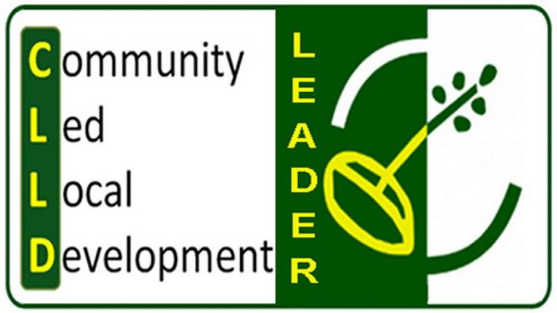 Αλεξανδρούπολη: Ημερίδα παρουσίασης του Τοπικού Προγράμματος CLLD/LEADER για παρεμβάσεις ιδιωτικού χαρακτήρα