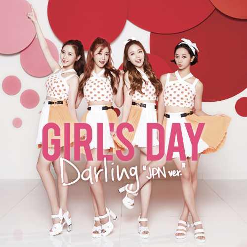 [Single] Girl's Day – Darling (JPN ver.) (2015.09.30/MP3/RAR)