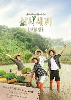 3 BỮA 1 NGÀY GOCHANG – Three Meals A Day Gochang Village – Tập 2 VIETSUB