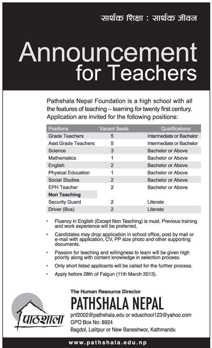 vacancy announcement for teachers