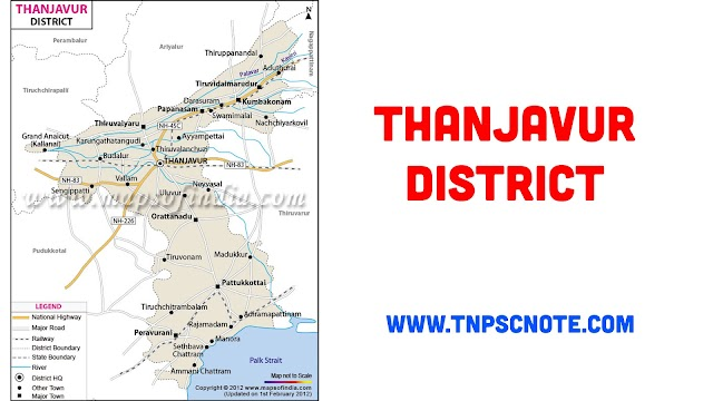 Thanjuvur District Information, Boundaries and History from Shankar IAS Academy