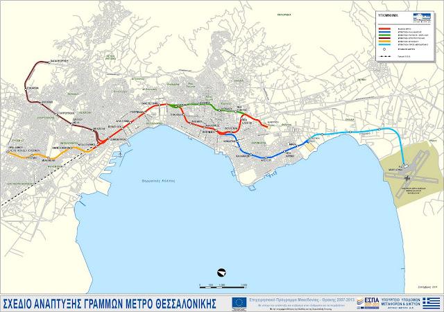Metro 8essalonikhs Thessaloniki Metro Project Page 167