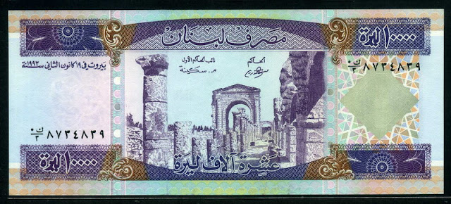 Lebanon Currency 10000 Livres banknote 1993 Central Bank of Lebanon