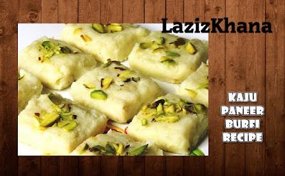काजू पनीर की बर्फी बनाने की झटपट विधि - Instant Kaju Paneer Barfi Hindi Recipe