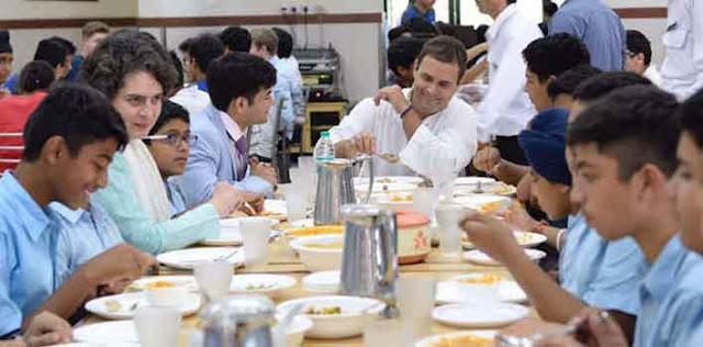 उत्तराखंड की राजधानी देहरादून स्थित दून स्कूल को दुनिया का प्रतिष्ठित स्कूल माना जाता है