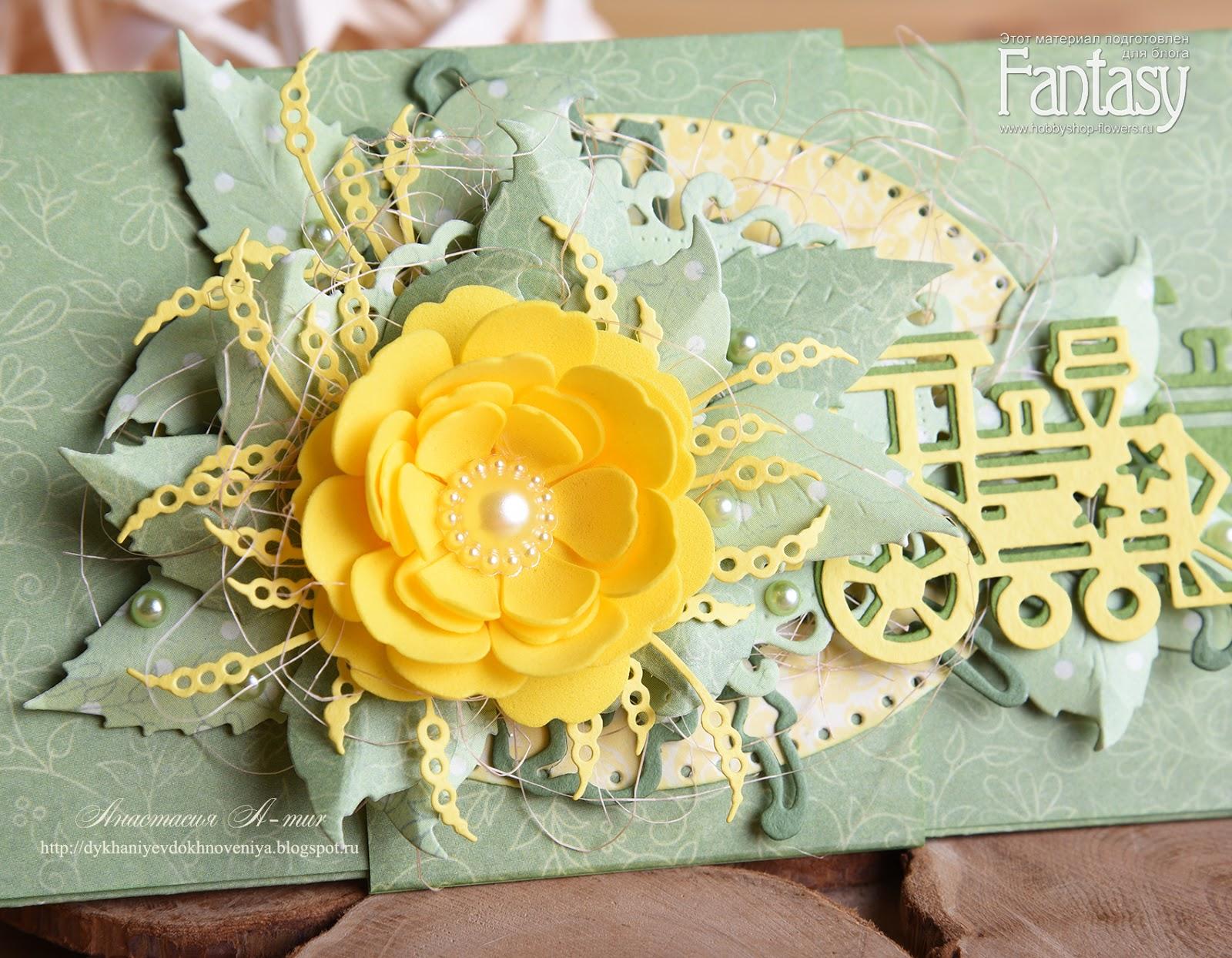 Отмены крепостного знак удачи фото на талисманы данной книге