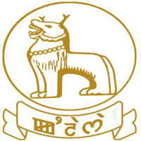 Directorate of Education Manipur Recruitment
