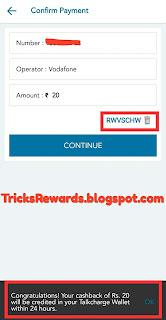 TricksRewards.blogspot.com, TalkCharge