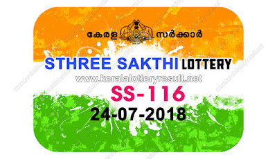 "keralalotteryresult.net ""kerala lottery result 24.7.2018 sthree sakthi ss 116"" 24th july 2018 result, kerala lottery, kl result,  yesterday lottery results, lotteries results, keralalotteries, kerala lottery, keralalotteryresult, kerala lottery result, kerala lottery result live, kerala lottery today, kerala lottery result today, kerala lottery results today, today kerala lottery result, 24 07 2018, 24.07.2018, kerala lottery result 24-07-2018, sthree sakthi lottery results, kerala lottery result today sthree sakthi, sthree sakthi lottery result, kerala lottery result sthree sakthi today, kerala lottery sthree sakthi today result, sthree sakthi kerala lottery result, sthree sakthi lottery ss 116 results 24-07-2018, sthree sakthi lottery ss 116, live sthree sakthi lottery ss-116, sthree sakthi lottery, 24/7/2018 kerala lottery today result sthree sakthi, 24/07/2018 sthree sakthi lottery ss-116, today sthree sakthi lottery result, sthree sakthi lottery today result, sthree sakthi lottery results today, today kerala lottery result sthree sakthi, kerala lottery results today sthree sakthi, sthree sakthi lottery today, today lottery result sthree sakthi, sthree sakthi lottery result today, kerala lottery result live, kerala lottery bumper result, kerala lottery result yesterday, kerala lottery result today, kerala online lottery results, kerala lottery draw, kerala lottery results, kerala state lottery today, kerala lottare, kerala lottery result, lottery today, kerala lottery today draw result"