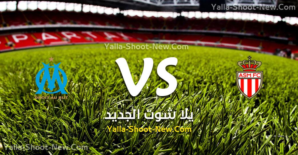 مباراة موناكو ومارسيليا
