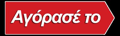 http://koukouzelis.com.gr/entoixizomena-plintiria-piaton/9156-bosch-smi68is00e-supersilence-60cm-inox.html