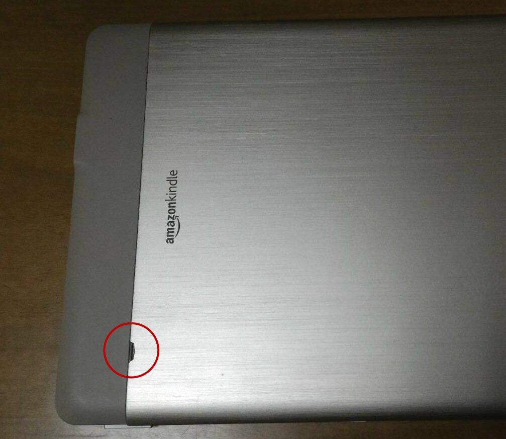 kindle-dx-battery-2.jpg-讓 Kindle DX 起死回生﹍更換電池(淘寶艱辛紀實)
