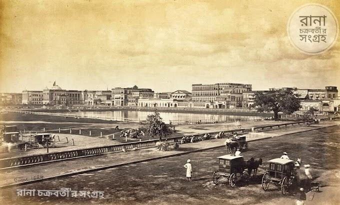 পুরানো সেই দিনের কথা: নগর কলকাতার ইতিবৃত্ত।। রাণা চক্রবর্তী