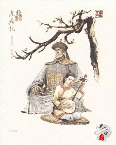 เฉินหยวนหยวน (Chen Yuanyuan)