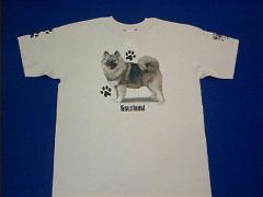 Keeshond Dog Breed T Shirt