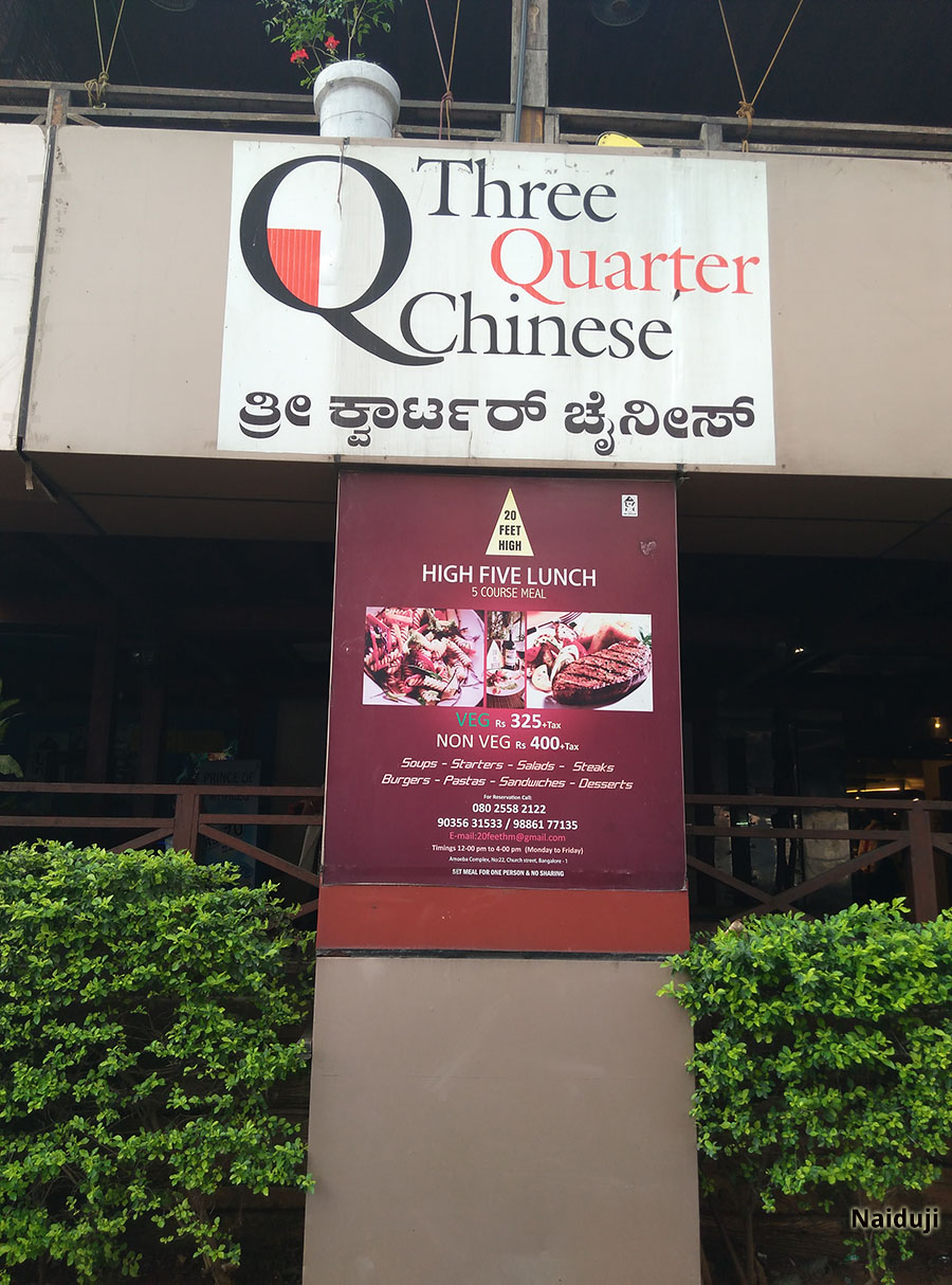 Three Quarter Chinese, Church Street, Bangalore