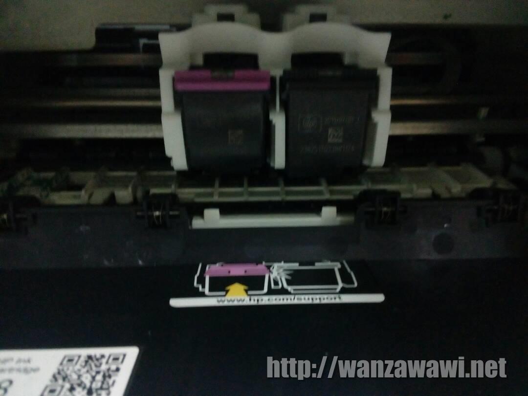 siap pasang dakwat printer