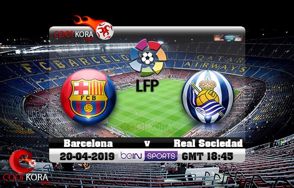 مشاهدة مباراة برشلونة وريال سوسيداد اليوم 20-4-2019 في الدوري الأسباني