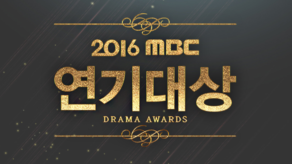MBC Drama Awards 2016